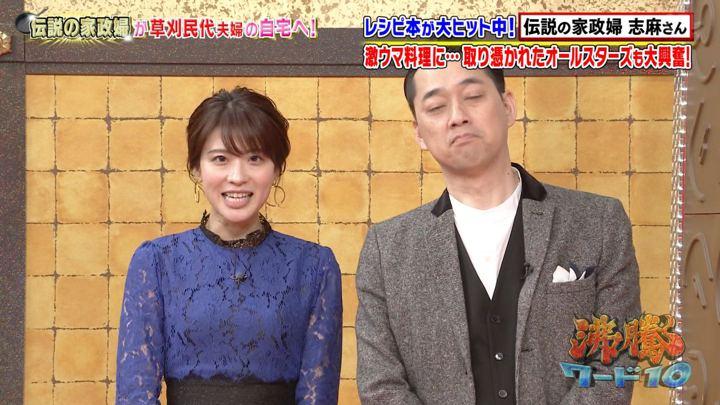 2019年12月27日郡司恭子の画像33枚目