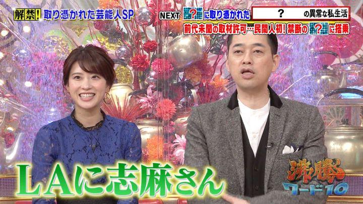 2019年12月27日郡司恭子の画像36枚目
