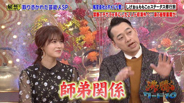 2019年12月27日郡司恭子の画像41枚目