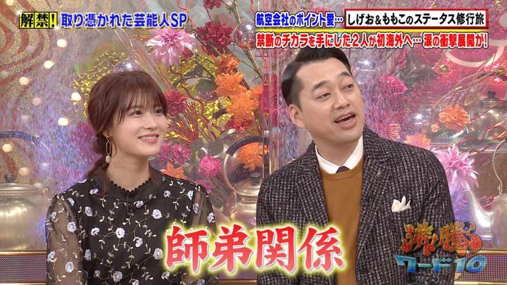 2019年12月27日郡司恭子の画像42枚目