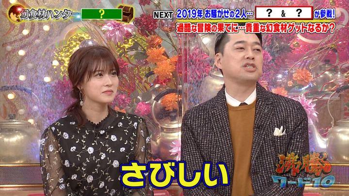 2019年12月27日郡司恭子の画像43枚目
