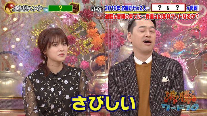 2019年12月27日郡司恭子の画像44枚目