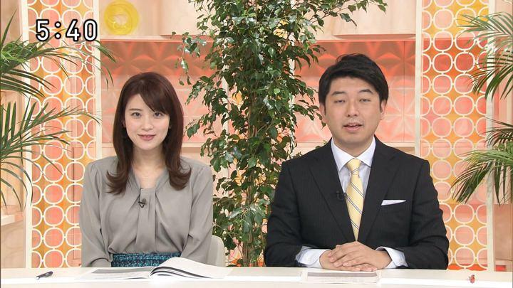 2020年01月05日郡司恭子の画像02枚目