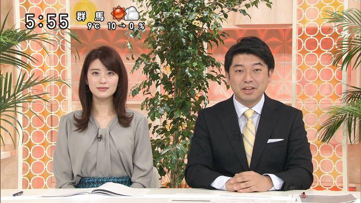 2020年01月05日郡司恭子の画像03枚目