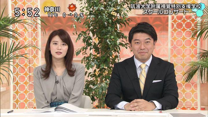 2020年01月05日郡司恭子の画像06枚目