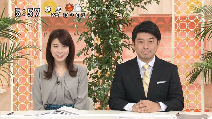 2020年01月05日郡司恭子の画像08枚目