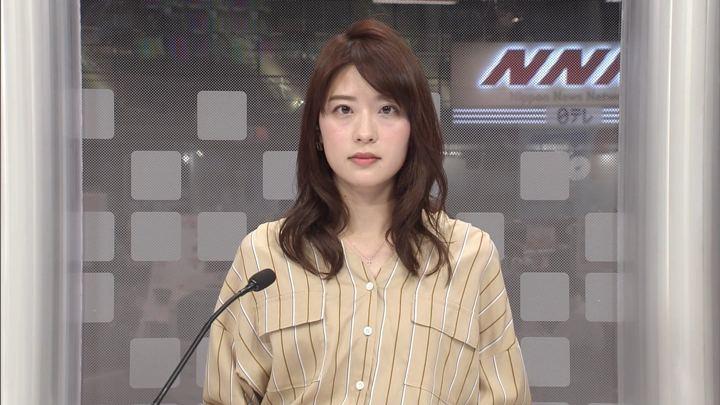 2020年01月06日郡司恭子の画像02枚目