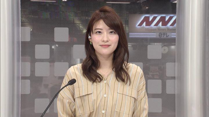 2020年01月06日郡司恭子の画像05枚目