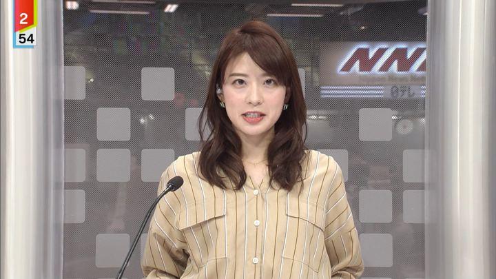 2020年01月06日郡司恭子の画像07枚目