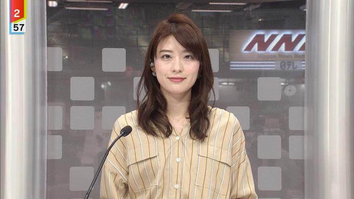 2020年01月06日郡司恭子の画像09枚目
