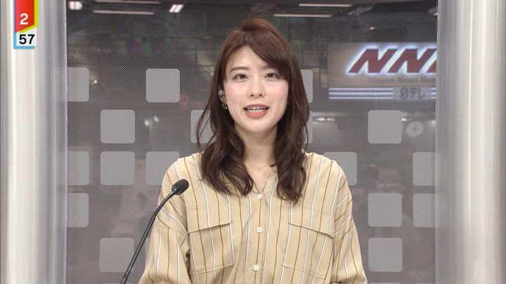 2020年01月06日郡司恭子の画像10枚目