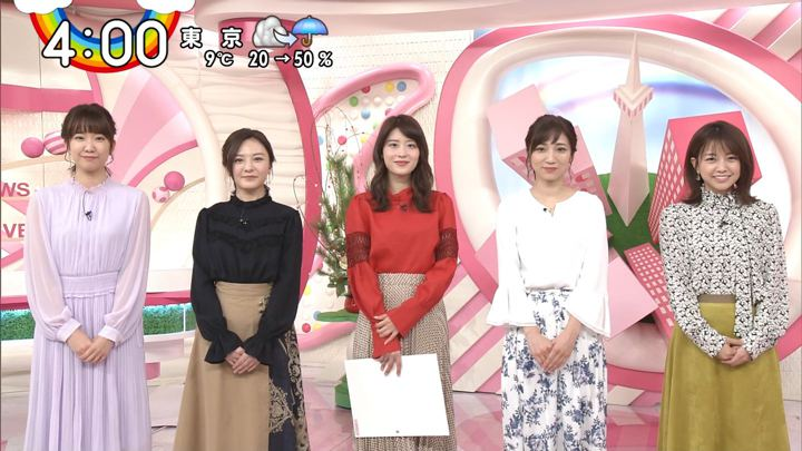 2020年01月07日郡司恭子の画像01枚目