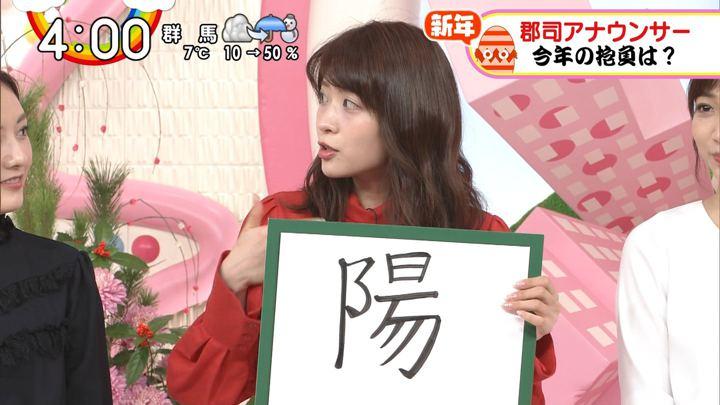 2020年01月07日郡司恭子の画像02枚目
