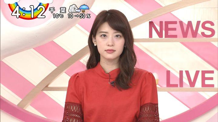 2020年01月07日郡司恭子の画像06枚目