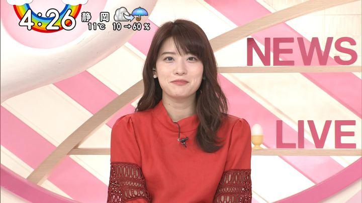 2020年01月07日郡司恭子の画像10枚目