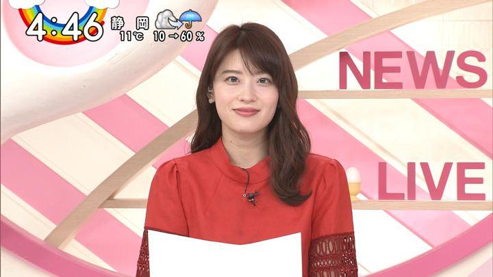2020年01月07日郡司恭子の画像14枚目