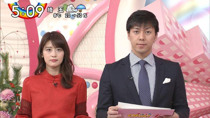 2020年01月07日郡司恭子の画像17枚目