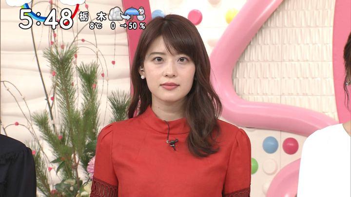 2020年01月07日郡司恭子の画像20枚目