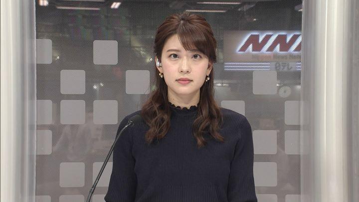 2020年01月09日郡司恭子の画像02枚目