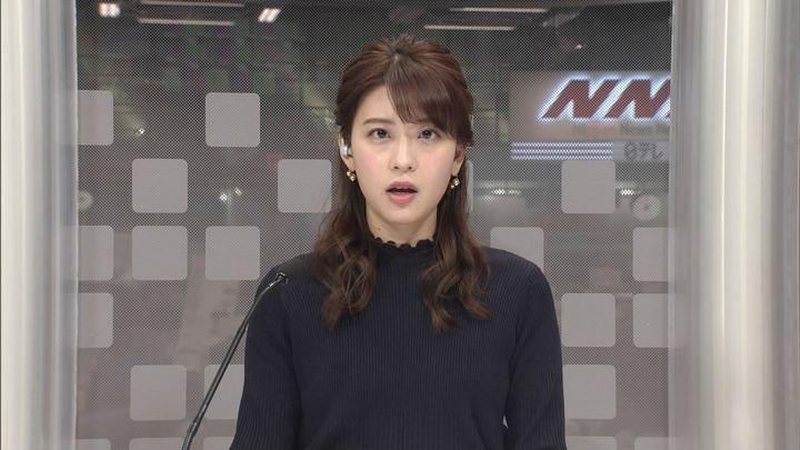 2020年01月09日郡司恭子の画像03枚目