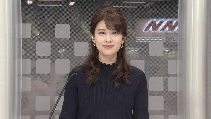 2020年01月09日郡司恭子の画像04枚目