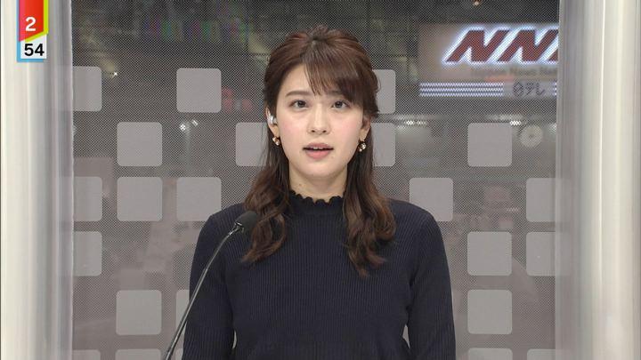 2020年01月09日郡司恭子の画像07枚目