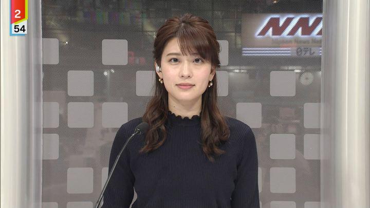 2020年01月09日郡司恭子の画像08枚目