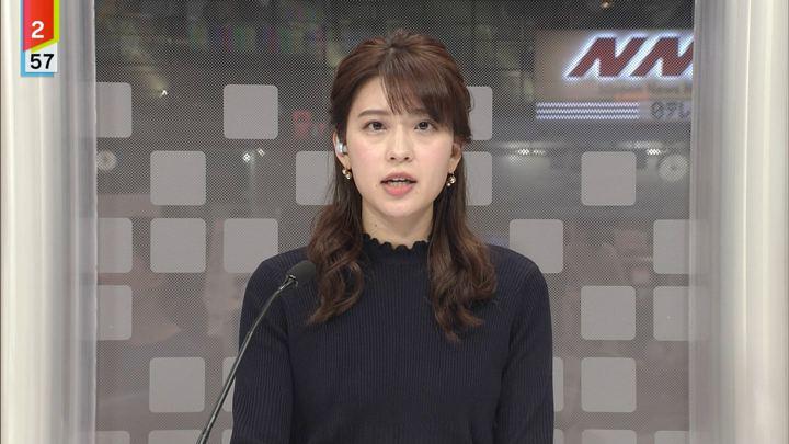 2020年01月09日郡司恭子の画像09枚目