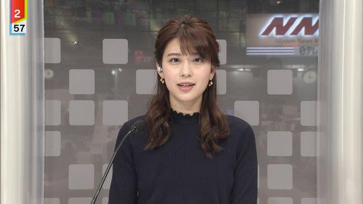 2020年01月09日郡司恭子の画像10枚目