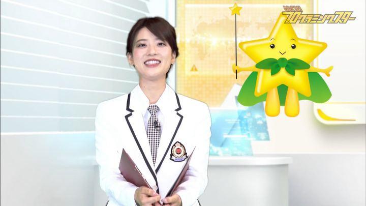 2020年01月11日郡司恭子の画像01枚目