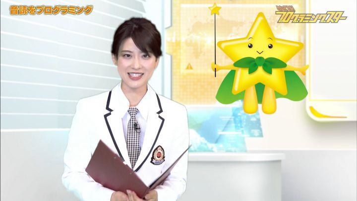 2020年01月11日郡司恭子の画像08枚目
