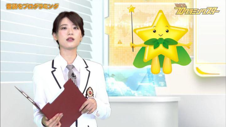 2020年01月11日郡司恭子の画像09枚目