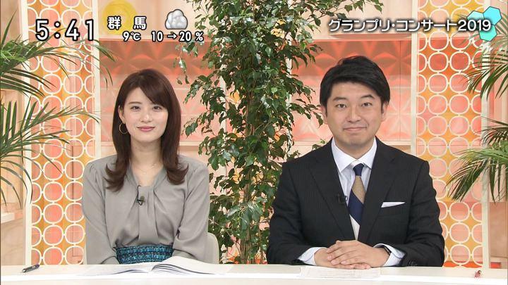 2020年01月12日郡司恭子の画像02枚目