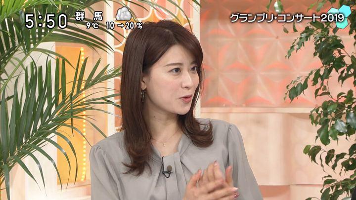 2020年01月12日郡司恭子の画像04枚目