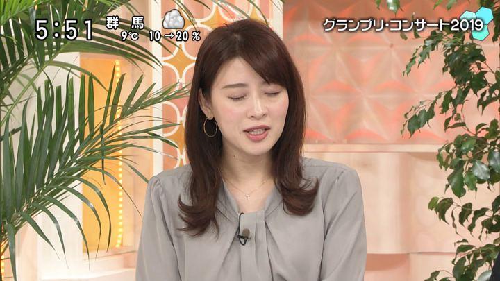 2020年01月12日郡司恭子の画像06枚目