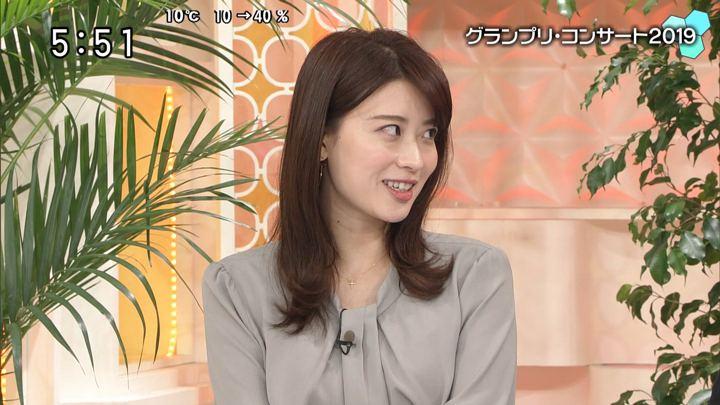 2020年01月12日郡司恭子の画像07枚目