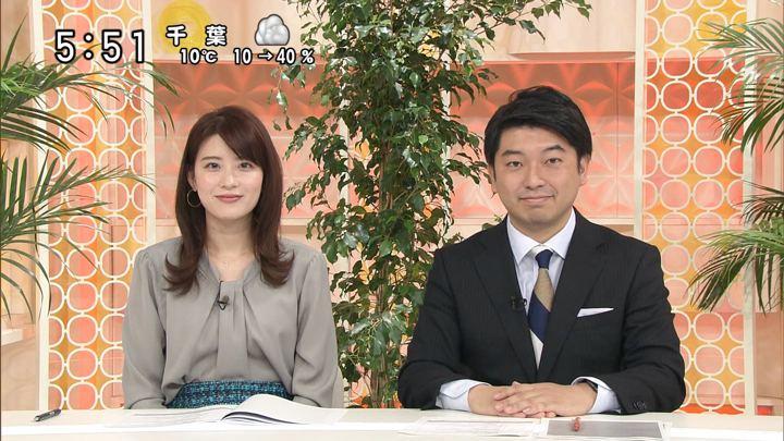 2020年01月12日郡司恭子の画像08枚目