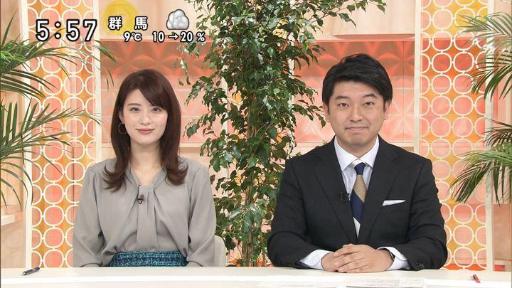2020年01月12日郡司恭子の画像10枚目