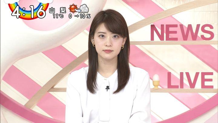 2020年01月14日郡司恭子の画像03枚目