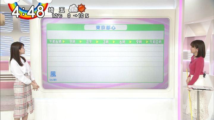 2020年01月14日郡司恭子の画像12枚目
