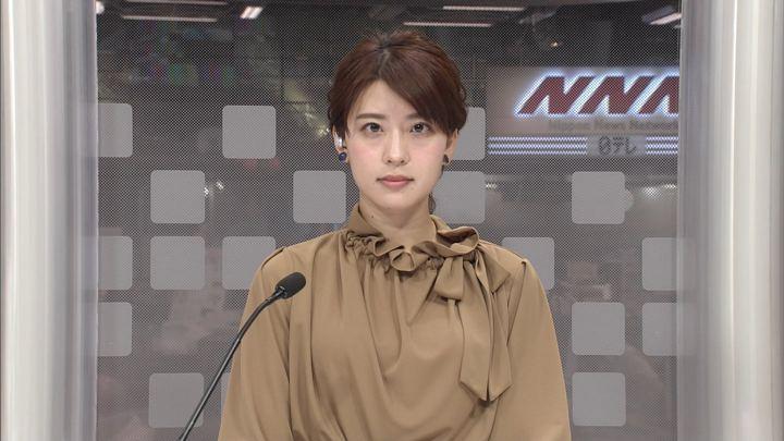 2020年01月16日郡司恭子の画像01枚目