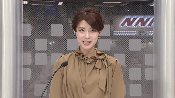 2020年01月16日郡司恭子の画像04枚目