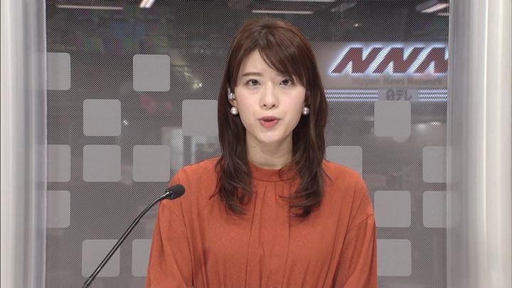 2020年01月20日郡司恭子の画像02枚目