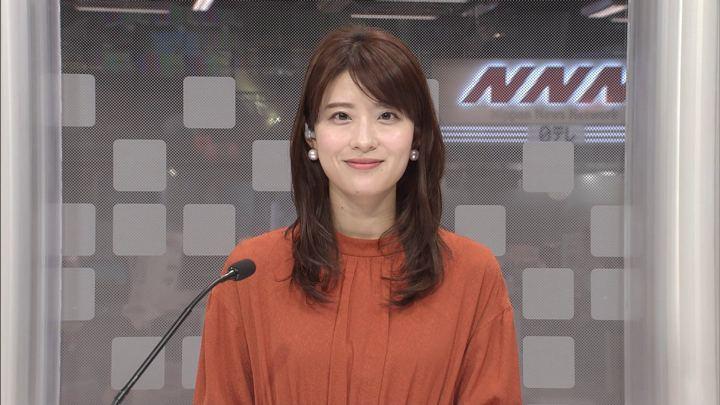 2020年01月20日郡司恭子の画像03枚目