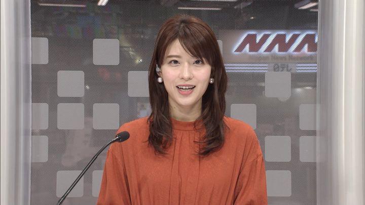 2020年01月20日郡司恭子の画像04枚目