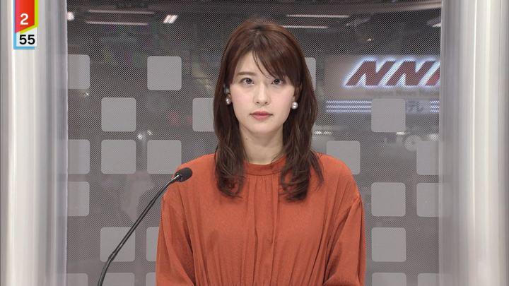 2020年01月20日郡司恭子の画像07枚目