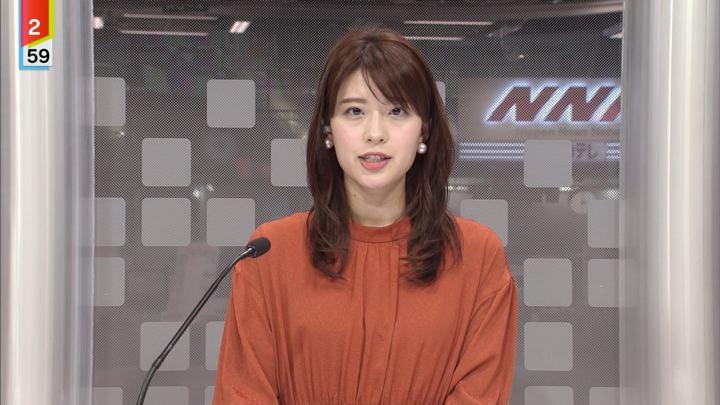2020年01月20日郡司恭子の画像09枚目