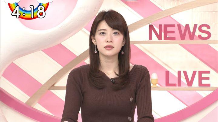 2020年01月21日郡司恭子の画像06枚目