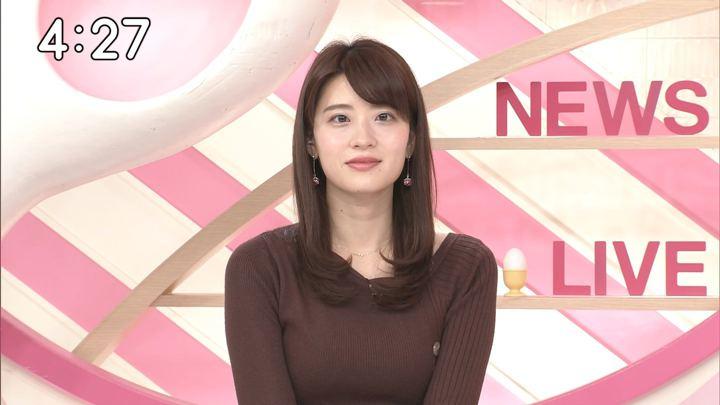 2020年01月21日郡司恭子の画像09枚目