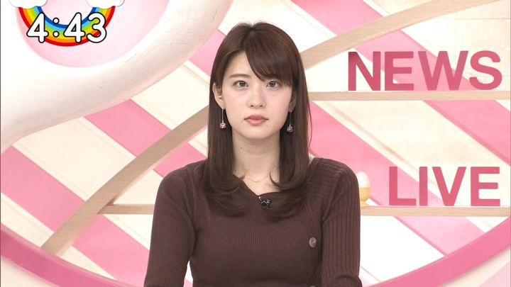 2020年01月21日郡司恭子の画像13枚目
